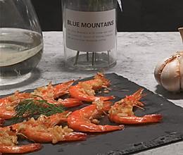 风味烤大虾的做法