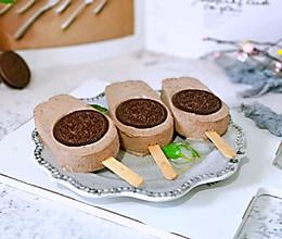 奥利奥雪糕#炎夏消暑就吃「它」#的做法