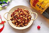 #福气年夜菜#大吉大利~辣子鸡的做法