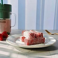Q弹嫩滑❗️少女心爆棚的草莓奶冻#餐桌上的春日限定