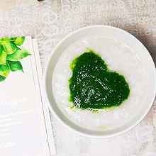 #相聚组个局#爱心蔬菜瘦肉粥