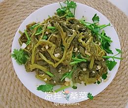 凉拌桑菜的做法