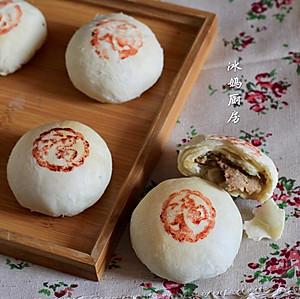 苏式鲜肉月饼【图片】