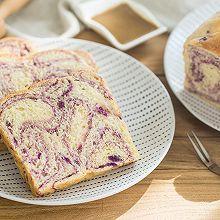 手撕紫薯吐司