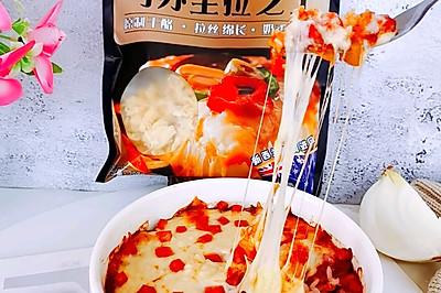 剩米饭的高光时刻~拉丝番茄芝士焗饭