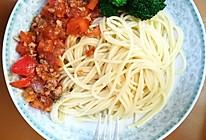 黑胡椒番茄意大利面的做法