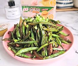 #我们约饭吧#家乐浓汤宝~肉丝烩扁豆的做法