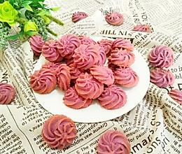 【紫薯曲奇】——COUSS CO-8501出品的做法