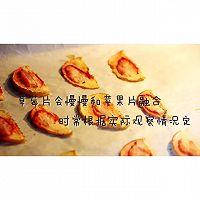 草莓苹果片  低脂低卡   双味零食的做法图解4