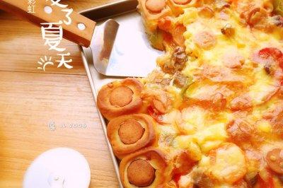 至尊彩椒牛肉披萨
