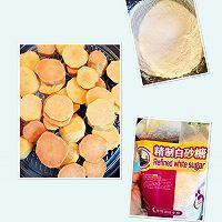 #儿童甜品#炸红薯球的做法图解1