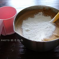 冬季养生必备红枣蛋糕的做法图解7