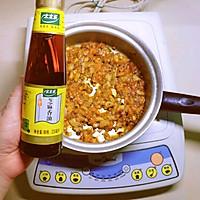 豌豆汁心饭团 太太乐鲜鸡汁蒸鸡原汤的做法图解11