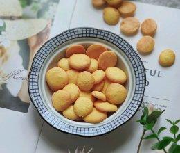 #硬核菜谱制作人#蛋黄小饼干 低糖无油版本的做法