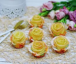 苹果玫瑰卷#美味烤箱菜,就等你来做!#的做法