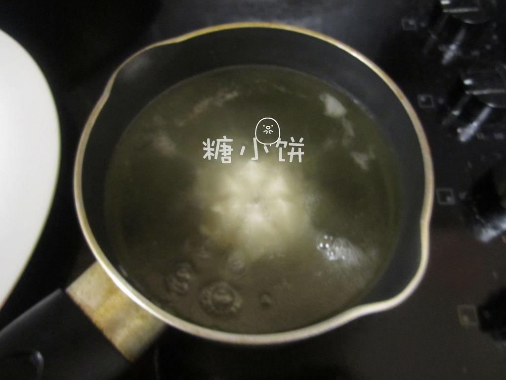 14. 鍋內的油量要足以沒過生坯,油的溫度控制在生坯 ...