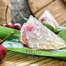 #甜粽VS咸粽,你是哪一黨?#西米水晶粽