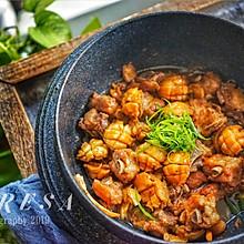 #晒出你的团圆大餐#鲍鱼仔啫啫排骨煲