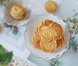 香酥脆的原味曲奇饼干的做法