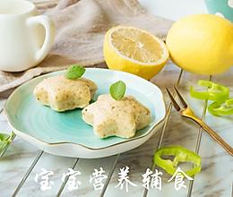 宝宝辅食-猴头菇小馒头的做法