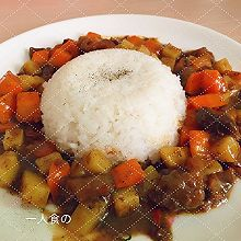 【Linly美食屋】咖喱牛腩饭
