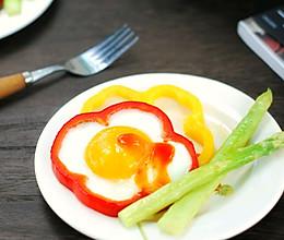 芦笋彩椒太阳蛋的做法