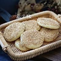 #秋天怎么吃#快手椒盐芝麻烧饼的做法图解15