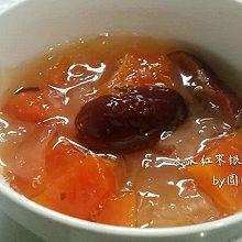 木瓜红枣银耳羹