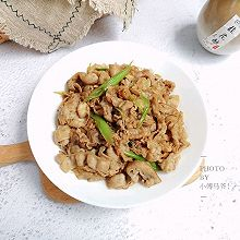葱爆羊肉#520,美食撩动TA的心!#