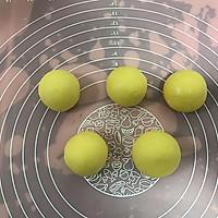 #晒出你的团圆大餐# 小南瓜包(紫薯馅)的做法图解7