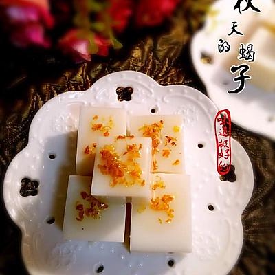 夏日清凉的桂花杏仁豆腐