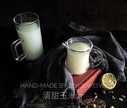 清甜玉米汁的做法