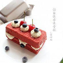 红丝绒水果蛋糕