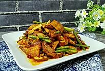 蒜苗干子回锅肉#春天就酱吃#的做法