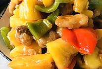 大学食堂的回忆之菠萝咕咾肉~的做法