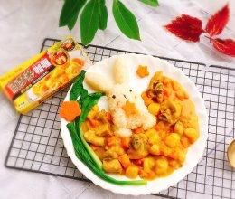 #百梦多圆梦季#鸡肉咖喱饭的做法