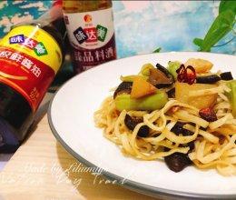#中秋宴,名厨味#团圆滋味名厨汁,杂蔬焖面酱香浓郁美味升级!的做法