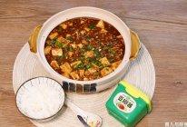 麻婆豆腐,米饭杀手。的做法