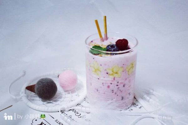 双莓思慕雪(蓝莓树莓)