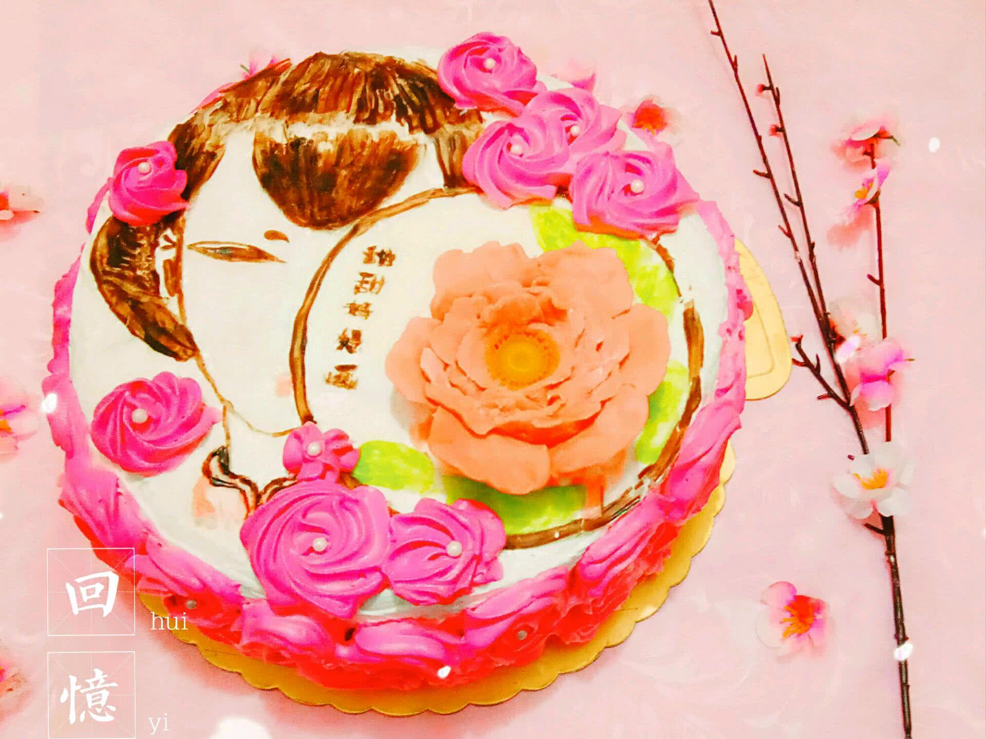 手绘蛋糕女人如花