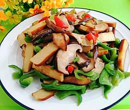 #合理膳食 营养健康进家庭#香菇香干炒青椒的做法