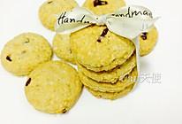 燕麦低糖饼干的做法