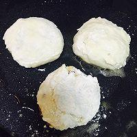 胡萝卜土豆馅饼「吃它」的做法图解4