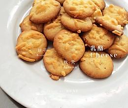 【女王厨房】乳酪芝士饼干的做法