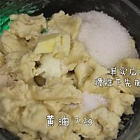 北海道吐司 | 手工揉出手套膜的做法图解5