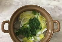 海鲜牛丸蔬菜汤的做法
