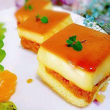 #人人能开小吃店#高颜值的焦糖布丁蛋糕