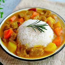 咖喱牛腩饭#今天吃什么#