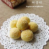 黄金椰蓉球
