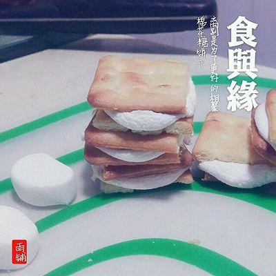 棉花糖饼干 超级简单哟。